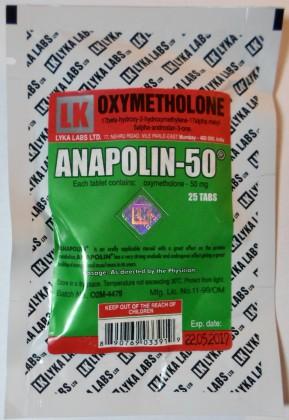 Anapolin 50mg (100 tab)